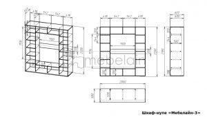 размеры шкафа-купе Мебелайн-3