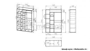 размеры шкафа-купе Мебелайн-4