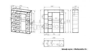 размеры шкафа-купе Мебелайн-5