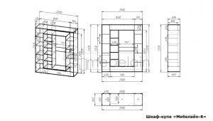 размеры шкафа-купе Мебелайн-6