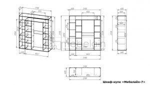 размеры шкафа-купе Мебелайн-7