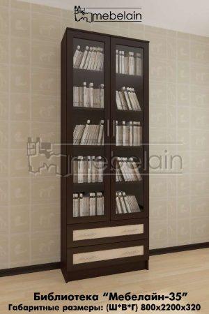 Книжный шкаф Библиотека Мебелайн 35