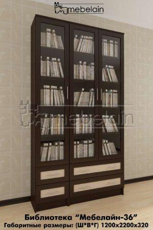 Книжный шкаф Библиотека Мебелайн 36