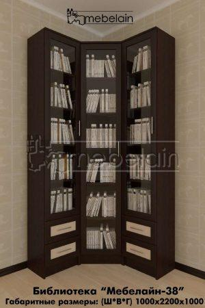 Книжный шкаф Библиотека Мебелайн 38
