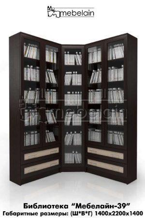 Книжный шкаф Библиотека Мебелайн 39