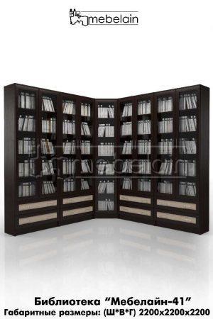 Книжный шкаф Библиотека Мебелайн 41