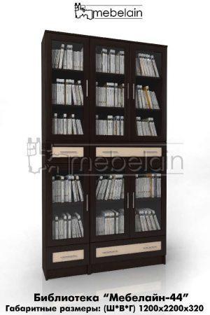 Книжный шкаф Библиотека Мебелайн 44
