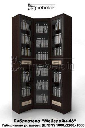 Книжный шкаф Библиотека Мебелайн 46