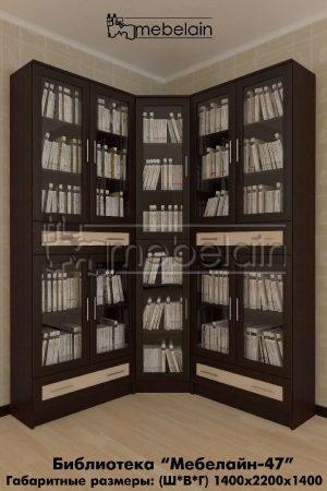 Книжный шкаф Библиотека Мебелайн 47