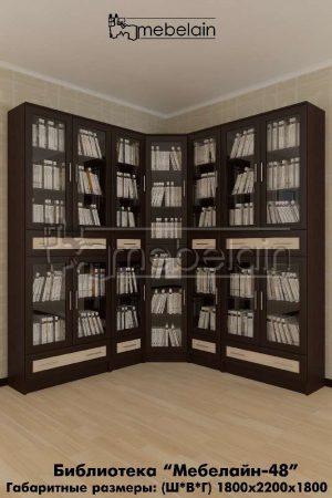 Книжный шкаф Библиотека Мебелайн 48