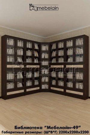 Книжный шкаф Библиотека Мебелайн 49