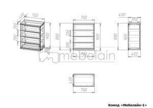 Размеры комода Мебелайн 1