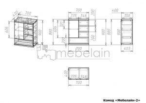 Размеры комода Мебелайн 2