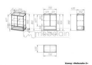 Размеры комода Мебелайн 3