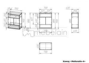 Размеры комода Мебелайн 4