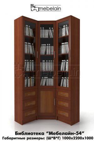 библиотека Мебелайн-54 итальянский орех - вишня