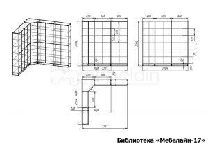 размеры книжного шкафа Мебелайн-17