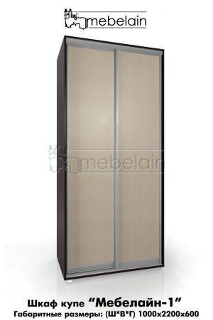Шкаф-купе Мебелайн без зеркала 1