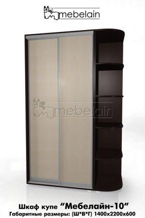 Шкаф-купе Мебелайн без зеркала 10