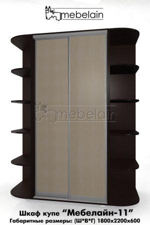 Шкаф-купе Мебелайн без зеркала 11
