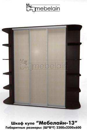 Шкаф-купе Мебелайн без зеркала 13