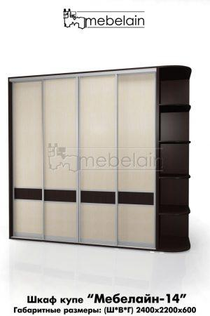 Шкаф-купе Мебелайн без зеркала 14