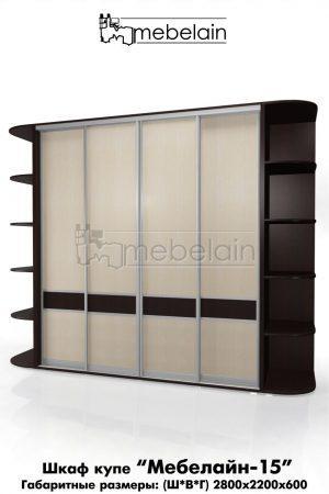 Шкаф-купе Мебелайн без зеркала 15