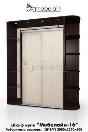 Шкаф-купе Мебелайн без зеркала 16