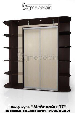 Шкаф-купе Мебелайн без зеркала 17