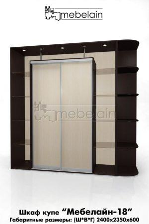 Шкаф-купе Мебелайн без зеркала 18
