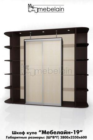 Шкаф-купе Мебелайн без зеркала 19