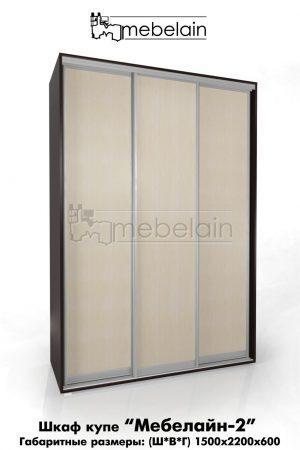 Шкаф-купе Мебелайн без зеркала 2