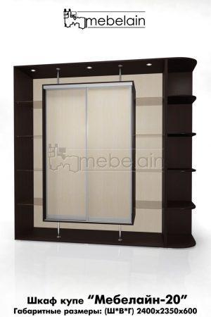 Шкаф-купе Мебелайн без зеркала 20
