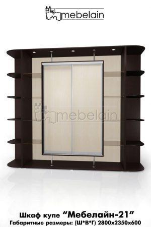 Шкаф-купе Мебелайн без зеркала 21