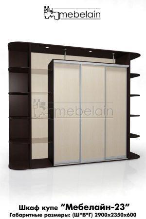 Шкаф-купе Мебелайн без зеркала 23