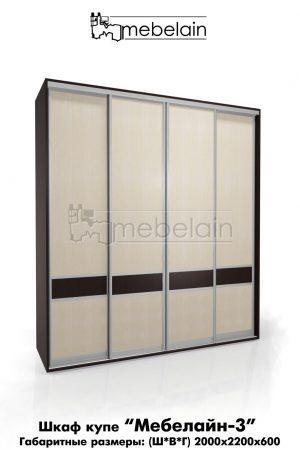 Шкаф-купе Мебелайн без зеркала 3