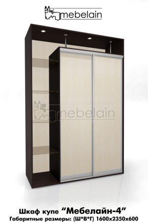 Шкаф-купе Мебелайн без зеркала 4