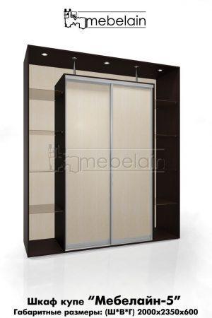 Шкаф-купе Мебелайн без зеркала 5