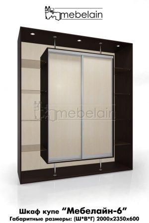 Шкаф-купе Мебелайн без зеркала 6