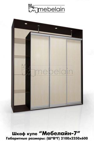 Шкаф-купе Мебелайн без зеркала 7
