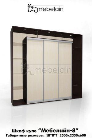 Шкаф-купе Мебелайн без зеркала 8