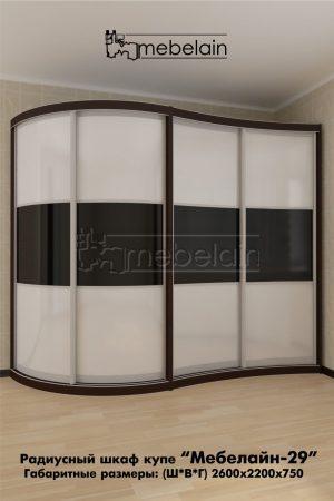 Радиусный шкаф купе Мебелайн 29 интерьер