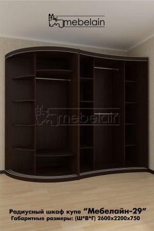 Радиусный шкаф купе Мебелайн 29 компоновка