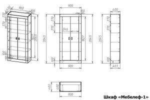 Распашной шкаф Мебелеф 1 размеры