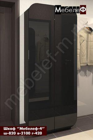 Распашной шкаф Мебелеф 4 черный