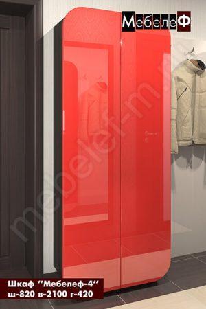 Распашной шкаф Мебелеф 4 красный
