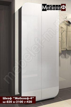 Распашной шкаф Мебелеф 4 белый