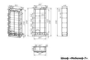 Распашной шкаф Мебелеф 7