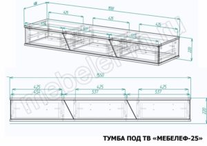 Размеры тумбы под ТВ Мебелеф 25