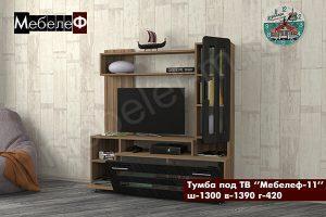 ТВ тумба Мебелеф-11 черная-o